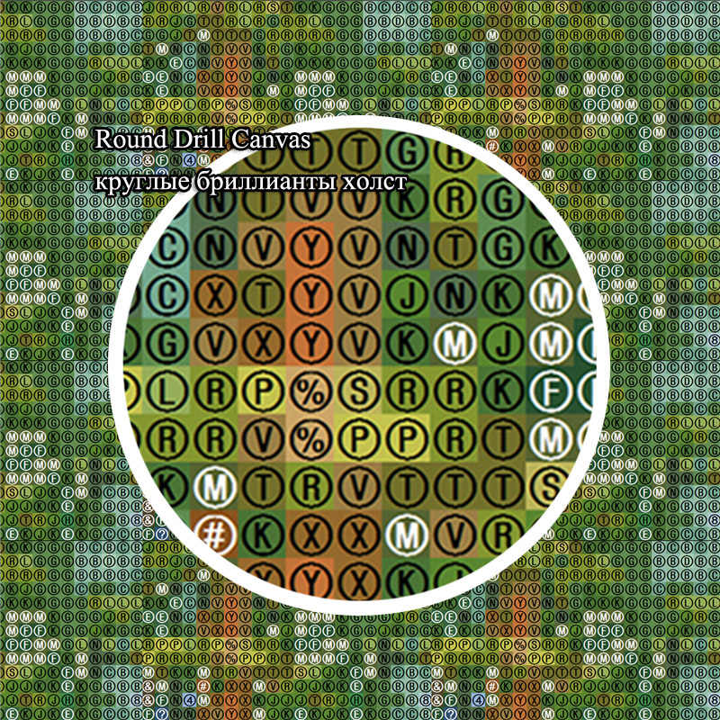 RUBOS белый голубь Голубь DIY 5D Алмазная мозаика продажа алмазов вышивка узор алмаз живопись из хрусталя полный горный хрусталь подарок