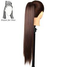 24 дюймов 150 г шелковистая прямая высоких температур синтетического волокна хвост наращивание волос с когтями клип и эластичной кулиской