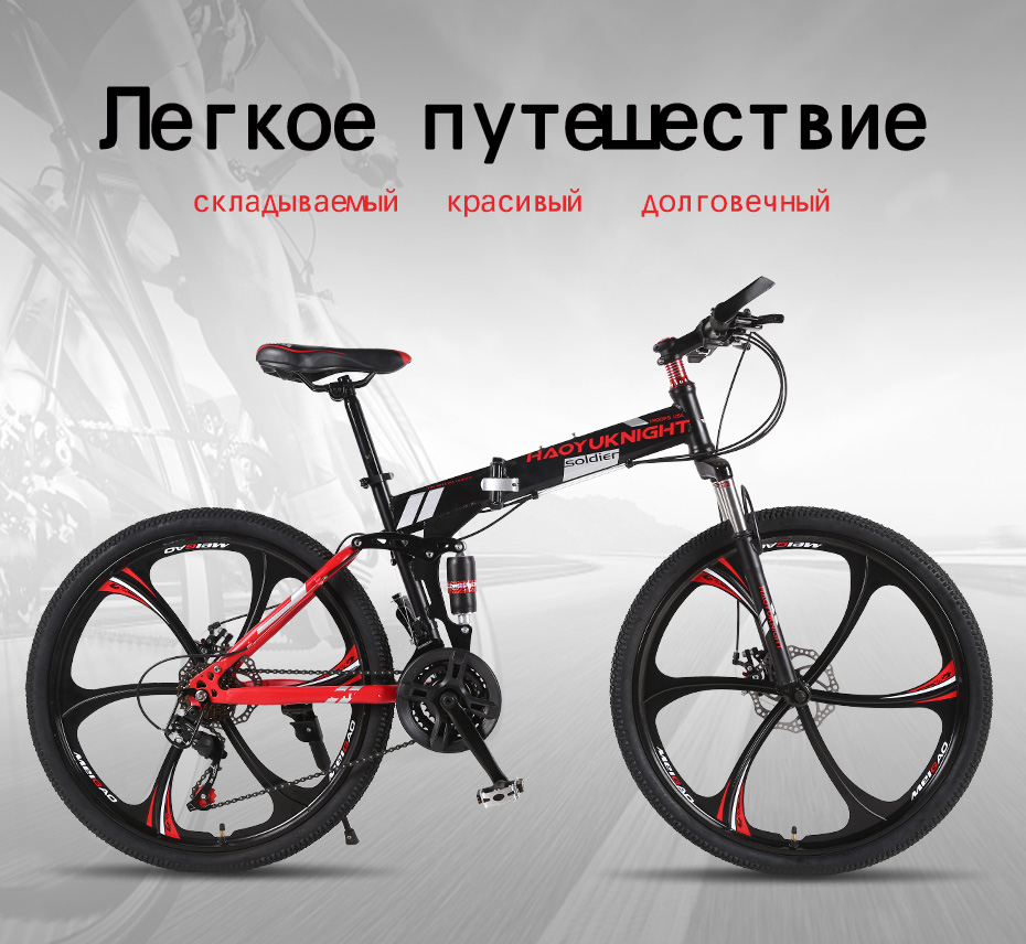 HTB1h0aUKr1YBuNjSszeq6yblFXaV HaoYuKnight Bicycle mountain bike 21 speed off-road male and female adult students one spokes wheel folding bicycle