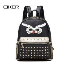 CIKER Сова стиль кожа PU рюкзак женщины мешок заклепки плечо сумки рюкзаки для девочек-подростков, милый сумка mochilas