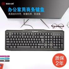 SUNROSE SR1 keyboard