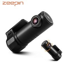 ZEEPIN 720P WiFi Dash Cam 360 Degree Max Turning 170 Degree Wide Angle Lens WDR G sensor Car DVR Camera Driving Recorder(China)