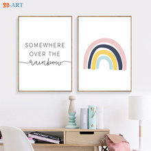 Somewhere Over The Rainbow Posters and Prints Canvas Painting Kids Wall Art Nursery Decoration Pictures Children Room Decor(China)