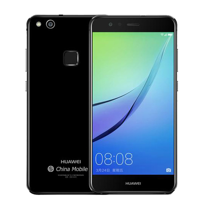 "Original Huawei nova Lite 4G LTE Mobile Phone 4g Ram 64GB Rom Krin 658 Octa Core 5.2"" FHD 1920X1080P Fingerprint ID"