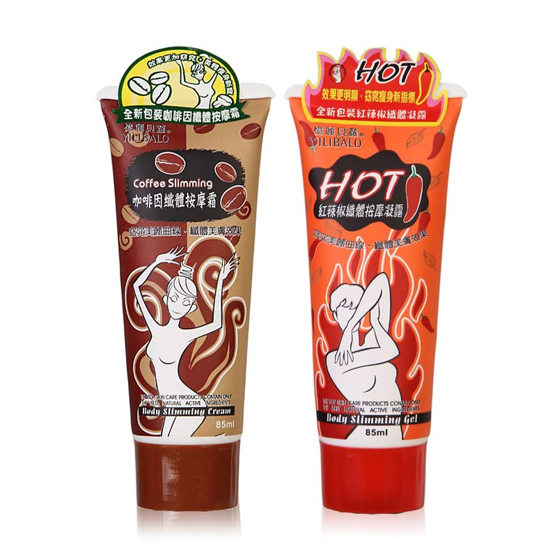 Hot Chilli Slimming Gel and Coffee Slimming Creams To Lose font b Weight b font And