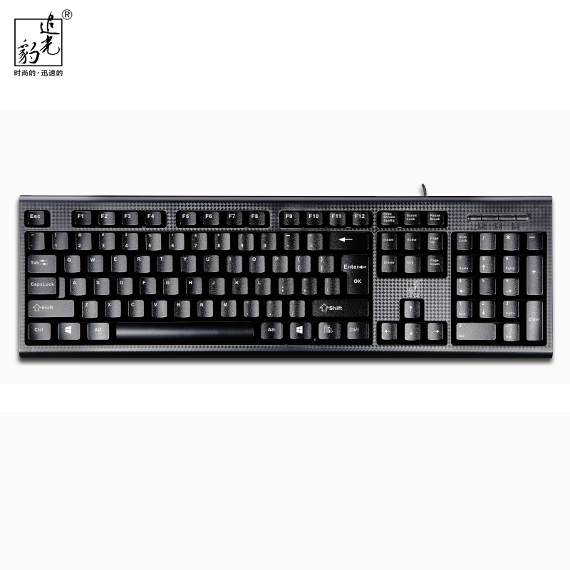 1pcs ZGB Q9 Wired Keyboard Home Office Keyboard PS/2 USB Interface For Choice