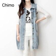 2016 autumn new star fashion plus size S-5XLwomen Vintage Hole denim vest famale jeans jacket long Outerwear Coats