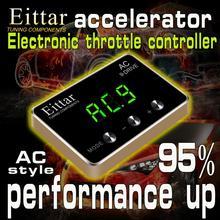 Ускоритель peadal газа peadal ответ контроллер для AUDI A6 все двигатели 2008