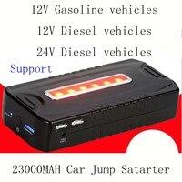 Новый 23000 мАч автомобильный прыжок стартер мини портативный аварийный автомобильный аккумулятор зарядное устройство power bank работа 12 В в В 24