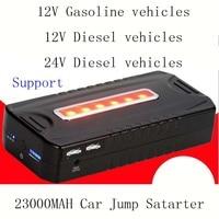 New 23000mAh Car Jump Starter Mini Portable Emergency Car Battery Charger Power bank Work 12V 24V Gasoline Diesel Vehicles