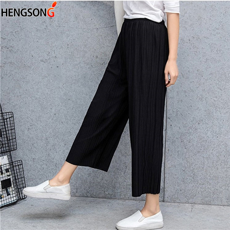 Fold Pleated Pants Women s Trousers For Women Bottoms Spring Summer Casual Pant Mid Waist Wide