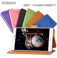 Printing Patterns Folio Stand Cover Print Flower Leather Case For Huawei Mediapad Yougth M2 7 T2