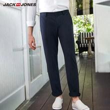 JackJones pantalones informales ajustados para hombre E