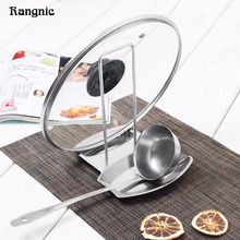 kitchen accessories stainless steel pot lid holder spoon rest support couvercles pan cover stand sponge dish rack organizer P40
