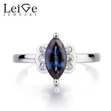 79d532963a Leige Jewelry Alexandrite Wedding Ring Alexandrite Ring Marquise Cut ...