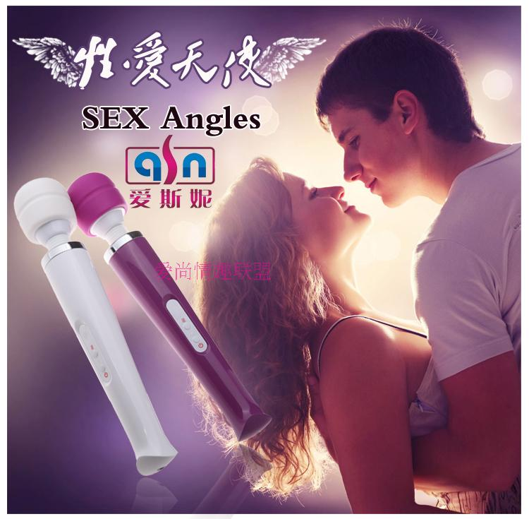 Ultralarge av usb charge avant-garde high quality vibrator passion vibration