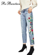 Rebantwa Women Floral Embroidery Jeans High Waist Straight Jeans Boyfriend Ripped Denim Pants Female Stretch Loose Jeans capris