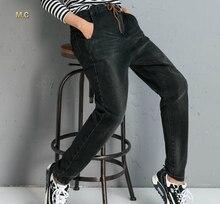 Хлопок, джинсовая гарем брюки для женщин плюс размер шнурок высокая талия черный осень-весна зимние повседневные брюки женские wss0601