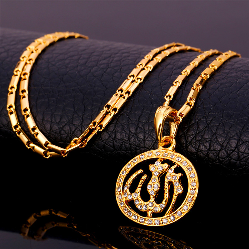 Collare crystal allah necklace women men jewelry goldsilver color collare crystal allah necklace women men jewelry goldsilver color rhinestone islamic muslim necklaces pendants wholesale p582 in pendant necklaces from aloadofball Choice Image