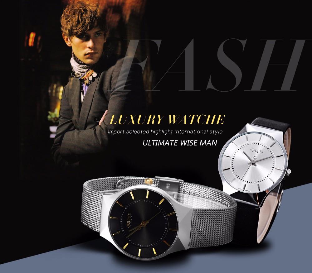 Julius Men Watch Stainless Steel Band Analog Display Quartz Wristwatch (2)