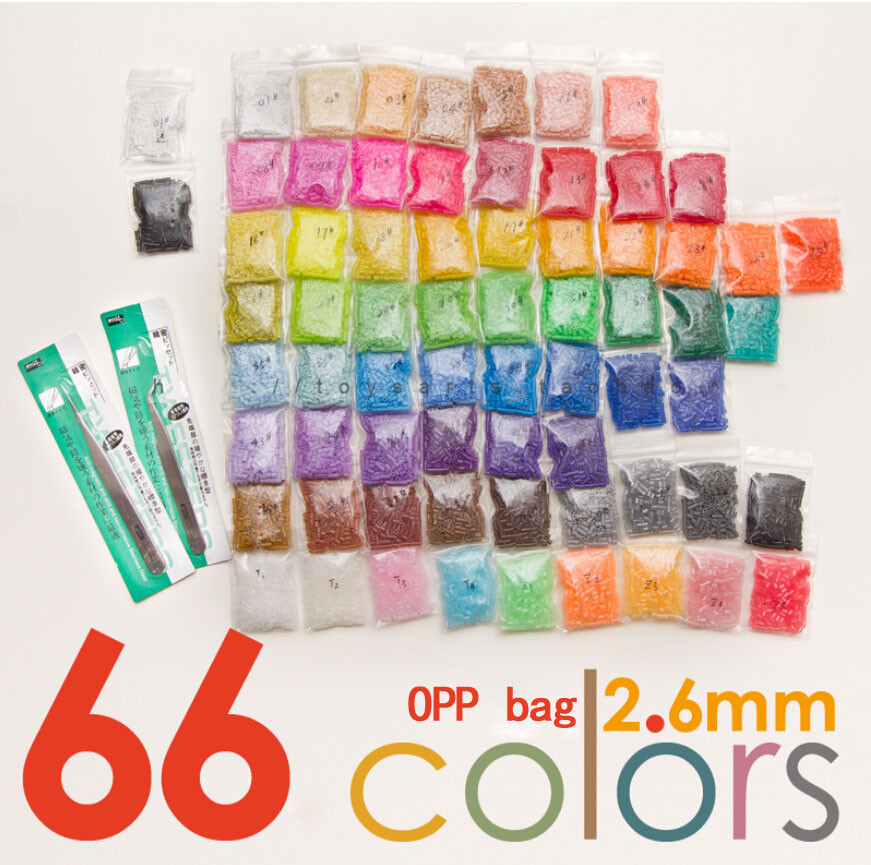 2.6mm Fuse Beads 66 Color(33000 granule+3 Template+5 Iron Pa