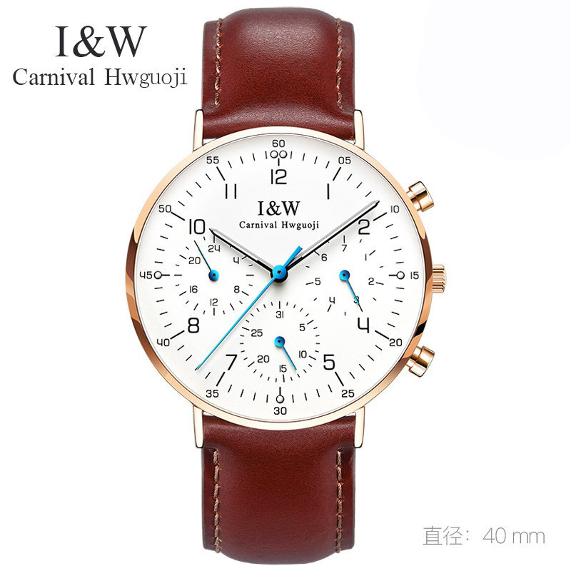 цена Luxury Brand Carnival Watch Men Quartz Men's Watches Luminous Watch Male Waterproof Multiple Time Zone reloj hombre C8787G6-2