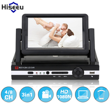 "Hiseeu CCTV 4/8 Channel 1080N Digital Video Recorder with 7"" LCD Screen Hybrid DVR HVR NVR 4CH Home Security System P2P H.264"