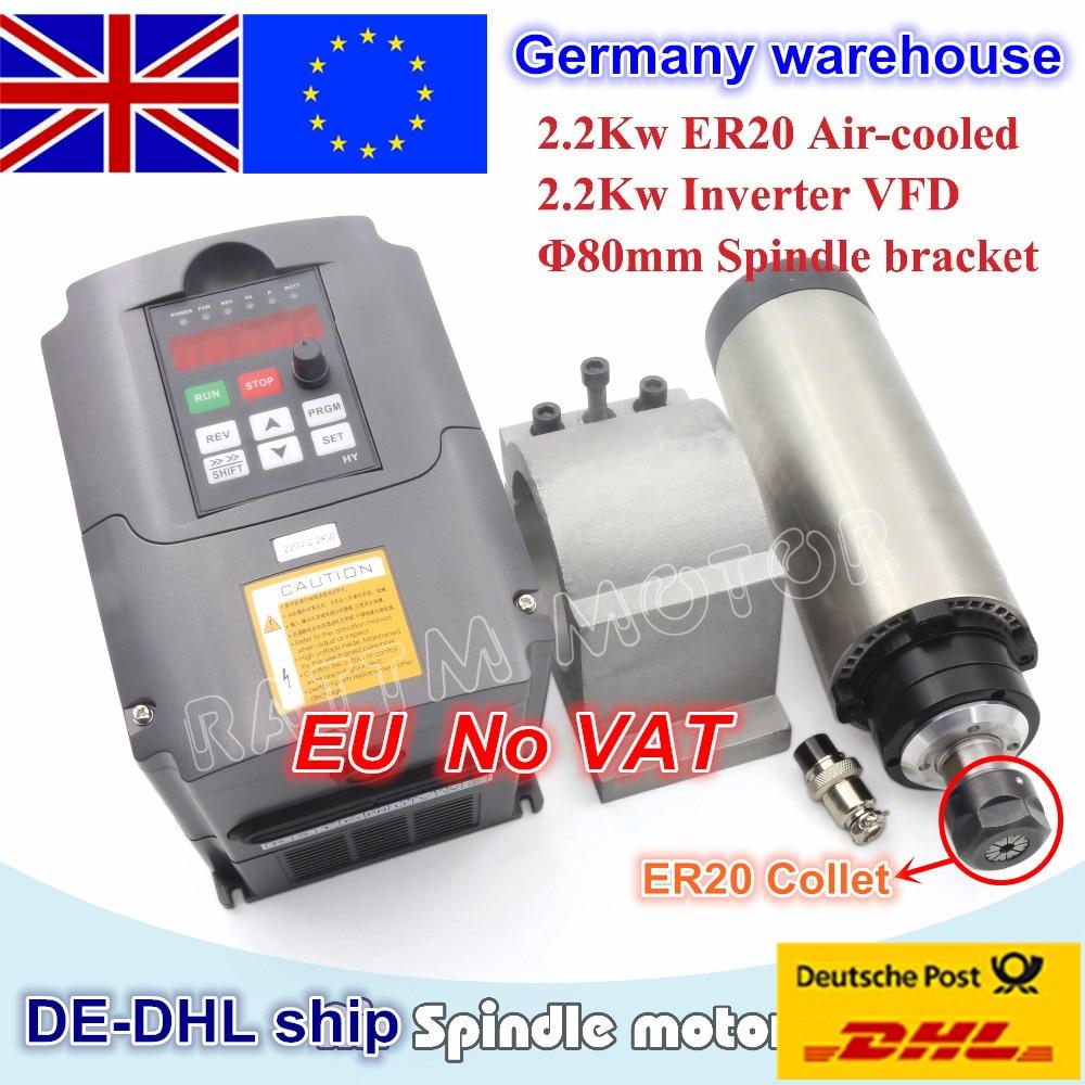 2.2KW 220V Spindle Motor Air Cooling ER20 for CNC Router+2.2KW HY VFD+80mm Clamp
