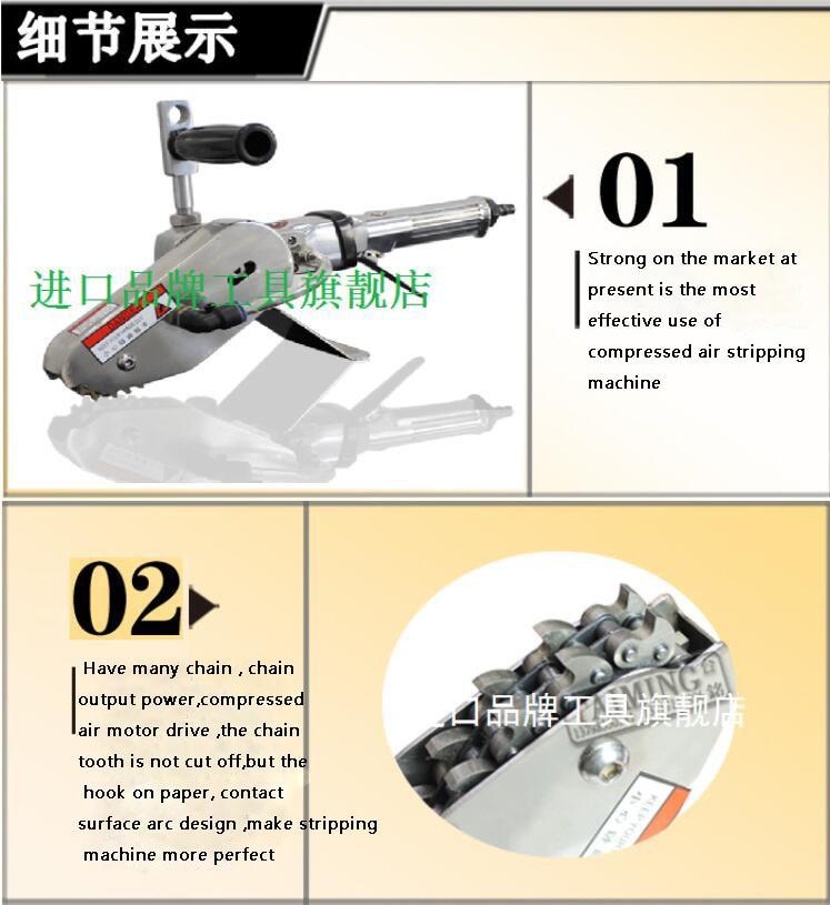 Kartoninės pneumatinės valymo mašinos popieriaus kraštų pjovimo - Elektriniai įrankiai - Nuotrauka 4