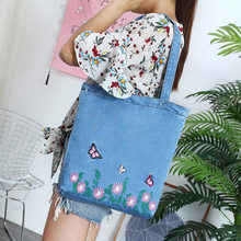 100pcs/lot Shopping Bag Women Korean Casual Large Capacity Reusable Bag Fashion Flower embroidery Shoulder Tote Bag Cotton Denim(China)