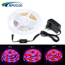 LED Coltiva La Luce di Striscia di Nastro Set DC12V Phytolamp Touch Interruttore Fitolamp Per Indoor Garden Grow Tenda Box Piantina Fiore Pianta lampada(China)
