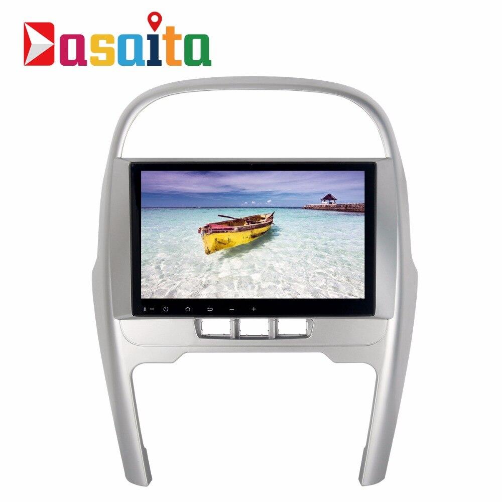 цены Dasaita 9