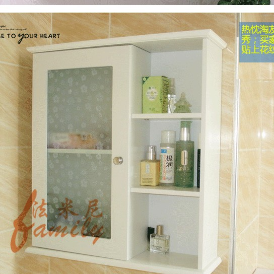 Bathroom Wall Cabinet Closet A Three Grid Hanging Cabinet