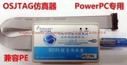 OSJTAG эмулятор питания MPC5634 5644 5604 SPC55xx 56xx Qorivva отладочная кисть для загрузки автомобильного компьютера ECU Инструмент двигателя