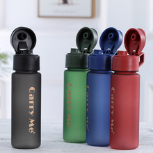 500ML Sports Water Bottles bpa free Leakproof Protein Shaker Bottles 4 colors Outdoor Hiking Tour Plastic Water Bottle цена и фото