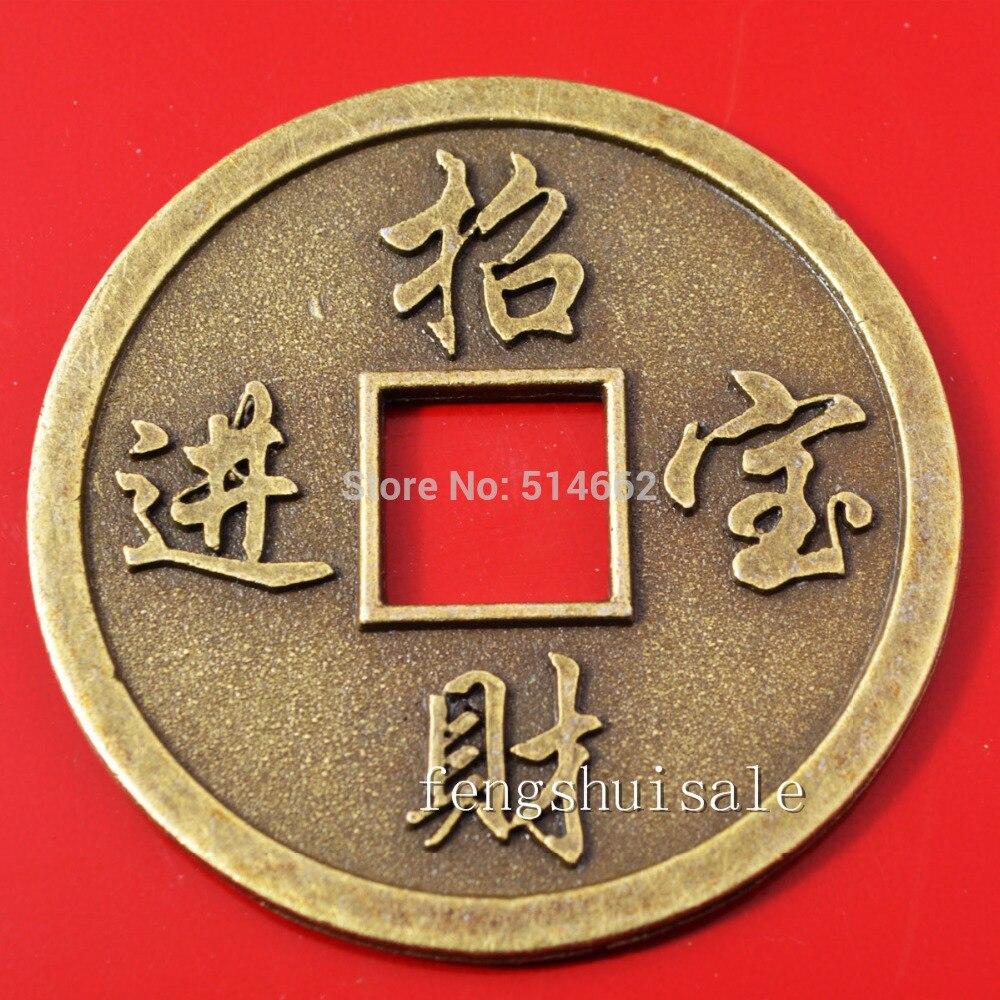 Очень большая монета Feng Shui 1,9
