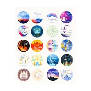 Image 3 - 60pcs Eid Mubarak Stickers In Box Lable Paper Seal Gift Stickers Ramadan Mubarak Eid Decorations Islamic Gifts Muslim