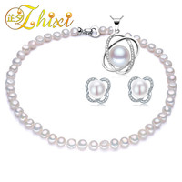 ZHIXI Wedding Pearl Jewelry Set 9 10mm Natural Freshwater Baroque Pearl Necklace Pendant Earrings Fine Jewelry Trendy Gift T246