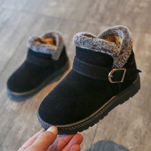 kids winter boots Kids Autumn Winter kids shoes for girl boots Warm Fashion Children Martin Girls Boys Students Snow Boots#7(China)