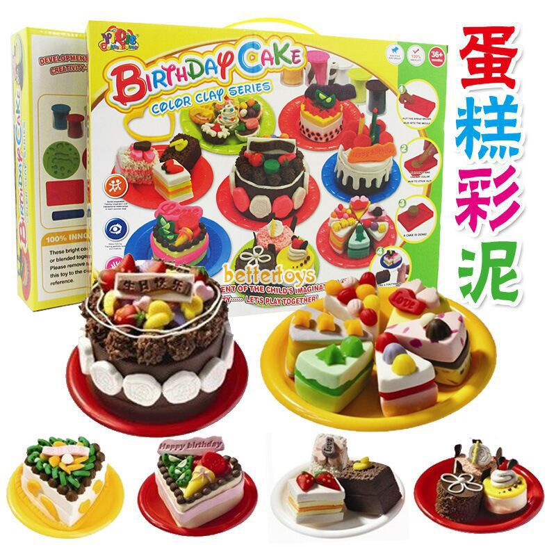 Slime jouet cadeau de gâteau d'anniversaire couleur douce argile argile costume drôle pâte à modeler enfants à la main enfants jouets cadeaux pour enfants