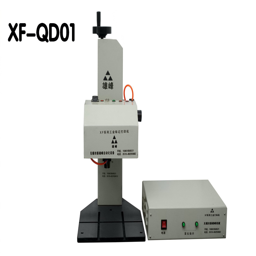 1PC automatic pneumatic marking machine,aluminum cutting machine,metal parts engraving machine,label embosser yamaha pneumatic cl 16mm feeder kw1 m3200 10x feeder for smt chip mounter pick and place machine spare parts