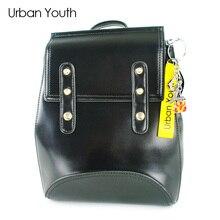 Городской молодежи модный школьный рюкзак женщин, детей школьный рюкзак для отдыха корейские женские рюкзак для ноутбука Дорожные сумки
