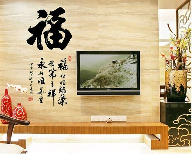 Glow stick Chinese calligraphy and painting style home decor bedroom ...