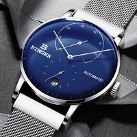 BINGER Men's Watches Luxury Brand Relogio Automatic Mechanical Men Watch Sapphire Male Japan Movement reloj hombre