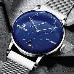 BINGER Men's Watches Luxury Brand Relogio Automatic Mechanical Men Watch Sapphire Male Japan Movement reloj hombre