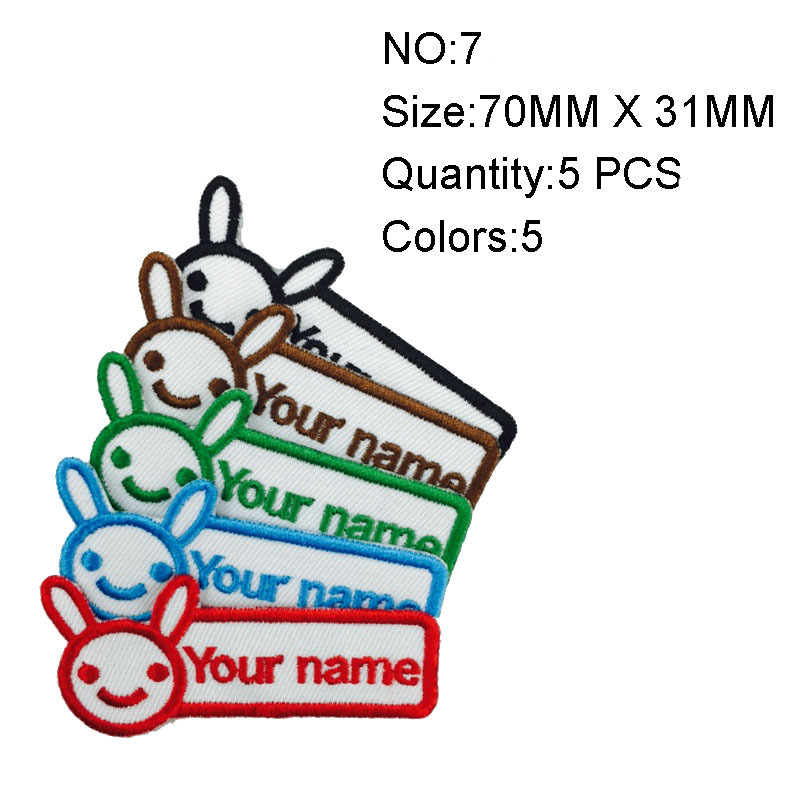 Bunny Rabbit Custom Iron-on Patch With Name Personalized Free