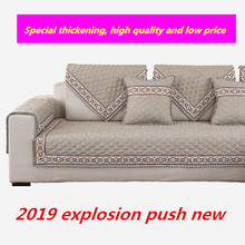 Four seasons high-grade Chinese thick cotton and linen sofa cushions, non-slip fabric universal cushion