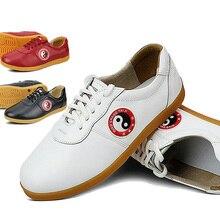 Leather Cowhide Chinese wushu shoes taichi shoes taolu kungfu taiji Practice Shoes for men women kids boy girl children adults