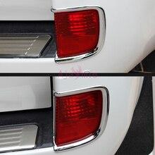 2012-2015 задняя крышка лампы Свет Накладка АБС гарнир хромированная панель автомобиля-Стайлинг для Toyota LC Land Cruiser 200 аксессуары
