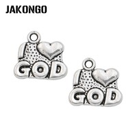 JAKONGO Antique Silver Plated I Love God Charm Pendants for Jewelry Accessories Making Bracelet Findings DIY 14x14mm